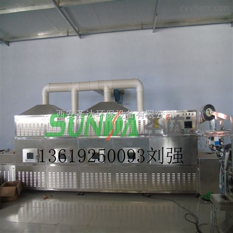 微波中药材烘烤设备皖南地区熟化设备厂家