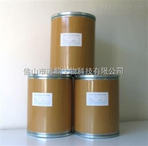 黄杨木提取物528-48-3厂家直销