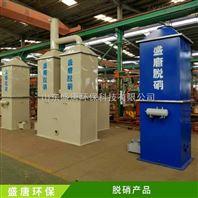 脱硝产品脱硫塔 脱硫脱硝除尘设备 环保除尘脱硝设备 节能环保