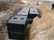 寧夏醫院污水處理設備泰源使用方法