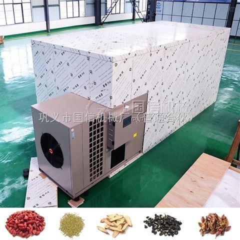 多功能箱式热泵空气能烘干房