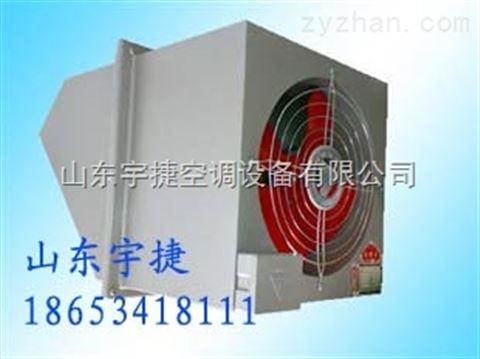 WEX-650边墙风机缺项运转的严重型