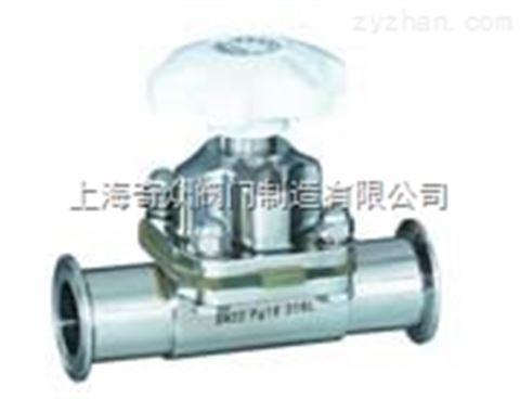 G81F卫生级快装隔膜阀 气动隔膜阀维护方便 DN50 65 隔膜阀