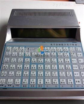 甘肃血球分类计数器Qi3537计数32种细胞