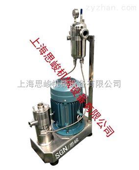 纳米双入口乳化机