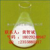 磷酸泰乐菌素1405-53-4生厂商