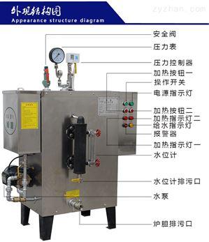 旭恩烧36KG电加热蒸汽发生器零售价