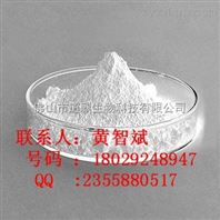 佛山道麒5-氮杂胞嘧啶厂家直销