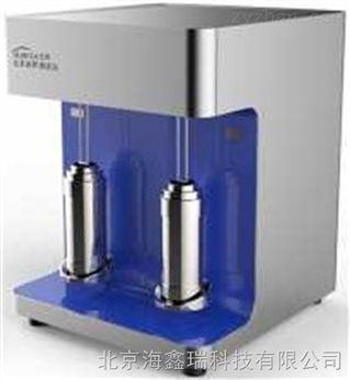 水煤浆、铝银浆比表面及孔径分析测试仪
