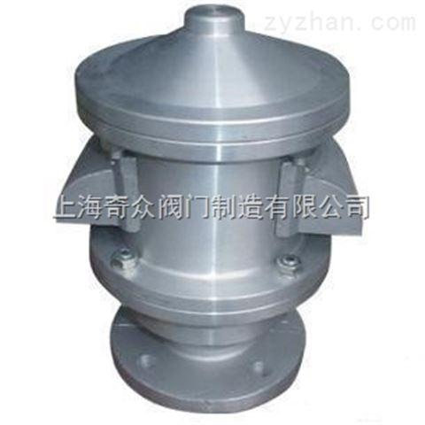 品质复合呼吸阀 HX系列复合呼吸阀DN400 呼吸阀
