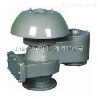 QZF-89全天候防火呼吸阀 全天候呼吸阀用料好 DN200 DN250 呼吸阀
