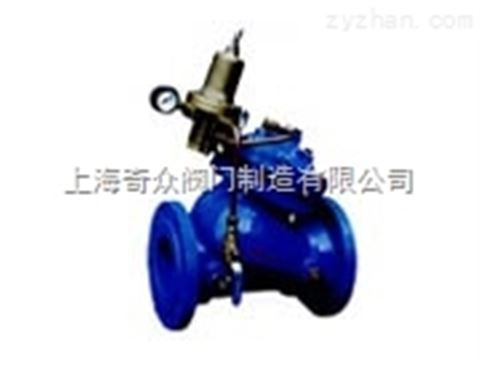 供应安全持压泄压阀 AX742X安全泄压阀DN80 100 水力控制阀