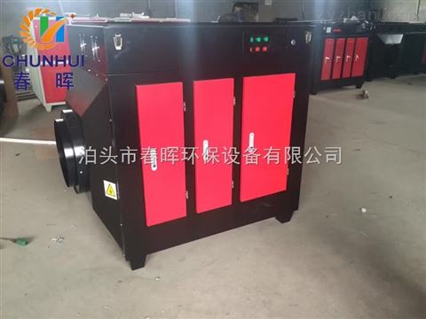 山东化工涂料厂废气处理光氧净化器设计大小技术参数