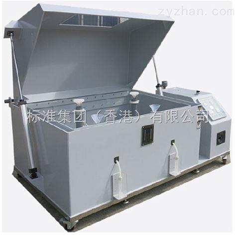高品质复合式盐雾腐蚀试验箱_盐干湿复合盐雾腐蚀试验机