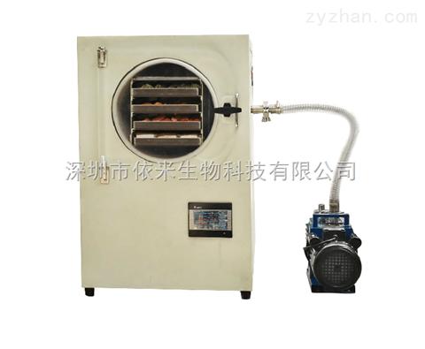真空冷冻干燥机,冷冻干燥机,依米冻干机YM-FD-27S