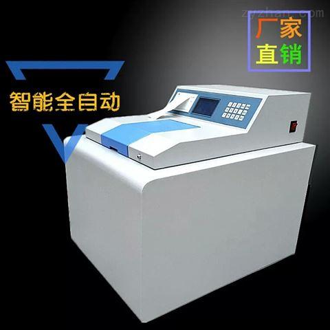 油品热量仪ZDHW-9000F 好热值产品开平造