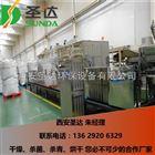 陈皮微波干燥机新型产业介绍