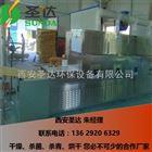SD20-KW微波花椒干燥机西安圣达环保设备