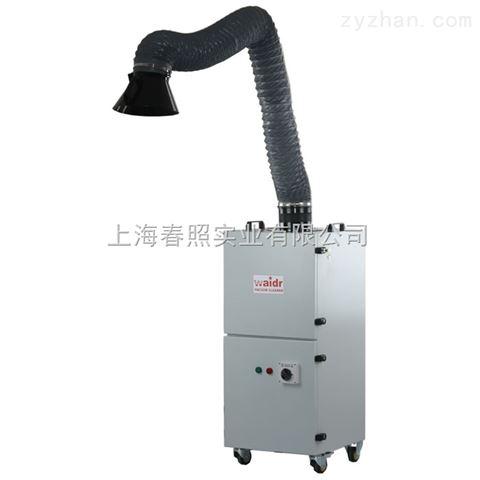 万向吸烟臂可定制双臂焊烟净化器