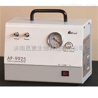 AP-9925真空泵全国总代理