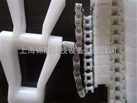 制药包装设备专用塑料链板输送机
