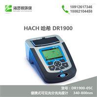 美国HACH哈希DR1900便携式多参数分光光度计DR1900-05C