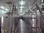 大小输液配液生产车间