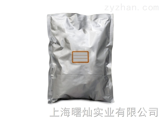1-甲基六氢-4H-氮杂卓-4-酮厂家