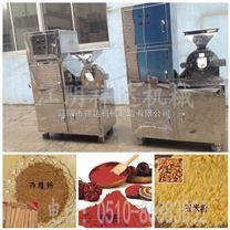 江阴市祥达机械制造有限公司