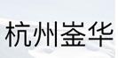杭州崟华暖通设备有限公司