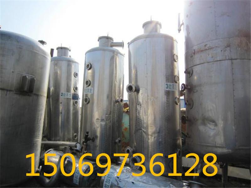 0L 上海二手三效降膜式蒸发器转让 二手降膜式蒸发器 梁山县瑞隆二