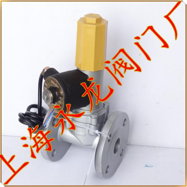 旋塞阀,减压阀,a42f-16c安全阀,燃气紧急切断阀,燃气电磁阀,低温电动图片