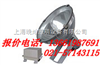NTC9280NTC9280-J400W防震投光灯 NTC9280-J250W  上海直销