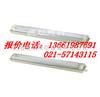 GFD6010GFD6010全塑荧光灯