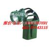 IW5100IW5100便携式强光防爆应急灯,上海出售