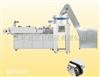 QYS-228注射器丝印机