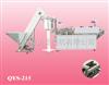 QYS-215型注射器丝印机