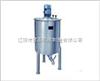 HL-1HL-1型乳化混合机