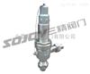 A61Y-160-320弹簧微启式高压安全阀,焊接式安全阀