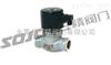 ZQDF电磁阀图片系列:ZQDF蒸汽电磁阀
