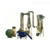 XSG系列旋转闪蒸干燥机