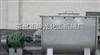干粉混合机 卧式混合机(100-2000)
