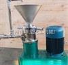不锈钢胶体磨 食品胶体磨(85-130)
