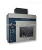 玩具阻燃性测试仪/EN71 玩具综合燃烧性测试仪