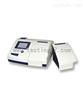 面料甲醛含量测定仪