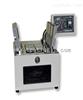 雾化测试仪/雾化性能测试仪标准
