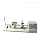 纱线捻度测试仪/电动纱线捻度仪