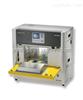 ATLAS XLSXLS+老化试验箱/氙灯老化试验箱