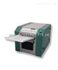 纤维杂质分析仪/MK2纤维杂质分析仪/纤维杂质测定仪