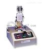 皮革耐摩擦色牢度测试仪/皮革摩擦色牢度仪